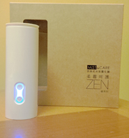 Care zen box x sito